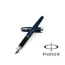 =小品雅集= 派克 PARKER 新款SONNET 卓爾系列 不鏽鋼尖款 鋼筆(霧藍白夾)