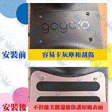 新炫彩五色《再送30樣贈品》gogoro2 gogoro3 EC05 Ai1 Ai3 Ur1+ 鋁合金腳踏板 腳踏墊