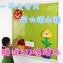 『兒童早教系列』兼容Lego樂高積木牆益智教育家用教具黑板 積木 幼稚園 積木牆壁 建構 邏輯建立 創造力 兒童
