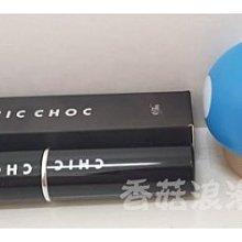 香菇浪漫555~奇可俏可CHIC CHOC~TFM 修護潤唇晶EX 1.9g
