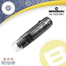 【鐘錶通】B7003《瑞士BERGEON》Wifi 手持式顯微放大鏡/無線顯微鏡├放大工具/鐘錶維修工具/珠寶鑑賞工具┤