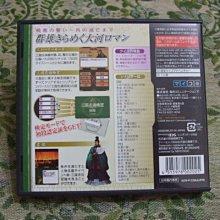 ※ 現貨『懷舊電玩食堂』《正日本原版、盒裝+附回函卡、3DS可玩》【NDS】猜謎三國志通 DS