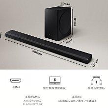 現貨 三星SAMSUNG 5.1 Soundbar Q60T HW-Q60T/ZW 聲霸 無限重低音 杜比環繞 Q70T