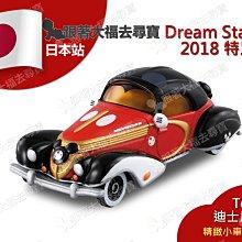 (現貨) 全新日本原裝 Tomica 多美 Disney 迪士尼 米奇 復古跑車 DM10 TAKARA TOMY