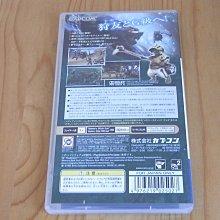 【小蕙館】PSP~ 魔物獵人 2nd G (純日版)