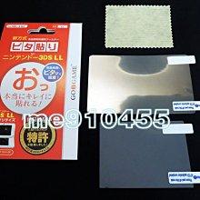全新 3DS LL 保護貼 上下螢幕保護貼 保護膜 3DS XL 通用 3DS-LL 螢幕保護貼 靜電式 保護貼 有現貨