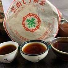 2003中茶紅絲帶訂製熟餅