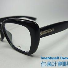 【信義計劃】眼鏡 公司貨 BOTTEGA VENETA 眼鏡 膠框方框