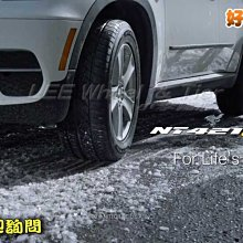 【桃園 小李輪胎】 日東 NITTO NT421Q 235-55-19 SUV 休旅車 全規格尺寸 特惠價供應 歡迎詢價