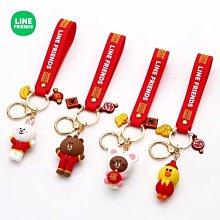 正品 韓國 Line Friends 熊大 可妮兔 莎莉雞 新年 過年 鑰匙圈 掛飾 掛件 鑰匙扣 情侶鑰匙圈 禮物 限量