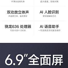 免運/保固1年/好禮三選一 小米 Max3 八核/6.9吋/64G/4G/1200萬/雙卡/另賣6G/128G