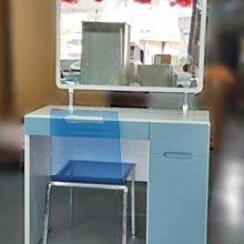 樂居二手家具(北) 便宜2手傢俱拍賣B81310*白色化妝台+椅子* 鏡台 梳妝台 化妝桌椅 二手臥室家具