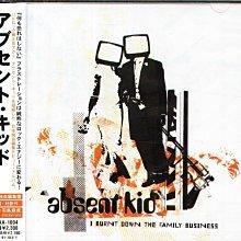 K - Absent Kid - I Burnt Down The Family - 日版 +3BONUS - NEW