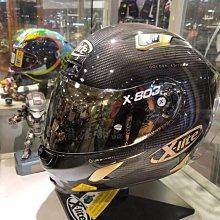 瀧澤部品 義大利X-lite 碳纖維X-803 RS Ultra Carbon全罩安全帽Golden Edition限定