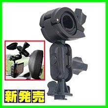 Mio行車記錄器免吸盤後照鏡支架子 MiVue 751 791 C317 C318 C328 C350 C572 798