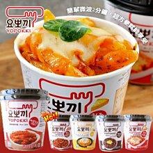 ❤效期最新鮮❤韓國YOPOKKI。辣炒年糕杯。