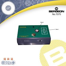 【鐘錶通】B7075《瑞士BERGEON》多功能電子消磁器_可水平或垂直放置物件├檢測工具/鐘錶維修/手錶工具┤