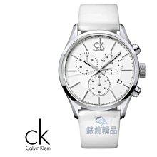 【錶飾精品】CK手錶 K2H27101 日期三眼計時男錶.白面白皮帶全新原廠正品