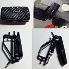 車資樂㊣汽車用品【PR-47】G-SPEED 遮陽板夾式 CARBON碳纖紋 眼鏡架+票(名片)夾+筆夾