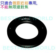 C mount CM CCTV 16mm 25mm 35mm 50mm 電影鏡鏡頭轉M42 42MM螺牙卡口相機身轉接環