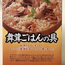 【佩佩的店】COSTCO 好市多 第一名店 一番舞菇料理包 (200g * 3包入) 蔬菜調製包  新莊可面交