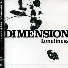 K - DIMENSION - Loneliness - 日版 - NEW