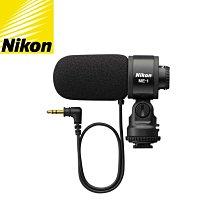 又敗家Nikon原廠麥克風ME-1降噪麥克風單指向電容MIC單一指向麥克風立體音防噪適尼康D4s D4 D810A D810 D800E  D610 D7200