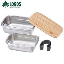 日本LOGOS│88230241 烹飪工具組│餐盒 便當盒 餐具 │德晉 大營家露營登山休閒