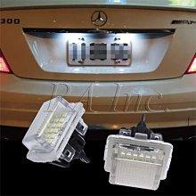 【PA LED】外銷品  賓士 BENZ S-Class LED 牌照燈 W221 Canbus 不亮故障燈