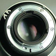 Nikon ais 105mm F1.8