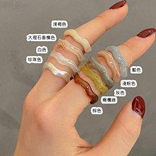 Cheri 正韓製清透透明感波浪可愛戒指 *珍珠色白大理石香檳棕橄欖綠灰淺粉藍玫瑰粉* 社團飾品【G0415-02】