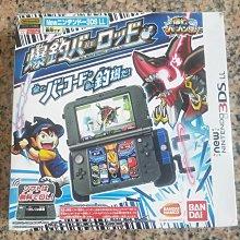 近全新任天堂Nintendo盒裝3DS LL/XL釣爆捲線組(遊戲可以直接免費下載)(配件完整/日本帶回/值得珍藏)