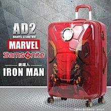 《熊熊先生》新秀麗 特賣會 68折推薦 26吋 Samsonite 行李箱 漫威英雄 旅行箱 雙排飛機輪 登機箱 AD2