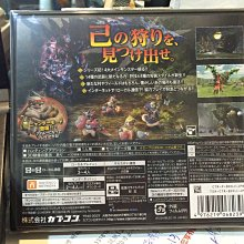 毛毛的窩 3DS 魔物獵人 MHX  (日本版)日規機專用~全新未拆~
