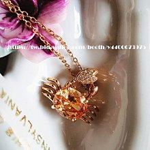 黑爾典藏西洋古董 ~歐美動物系列玫瑰金螃蟹豪華XO濃郁大水晶項鍊6~ 超人氣