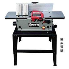 Bachelor博銓40160T- 鎢鋼螺旋刀手壓刨-(不含稅/不含運)-- 博銓木工機械