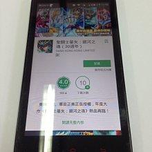 4.7吋,紅米款 雙卡雙待手機 四核1.5GHz送Sd卡8G