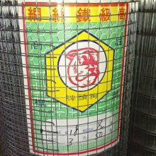 點焊鋼絲網 點焊網 16# 3/4  3尺寬 全長50尺 6分孔徑 鍍鋅網 鐵網  圍籬_粗俗俗五金大賣場