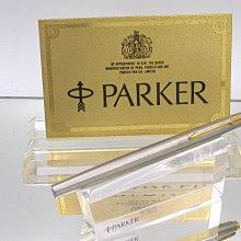 加碼贈派克原廠瑞士刀Parker派克75鋼筆全鋼22K鍍金夾14K金筆尖絕版鋼筆有XF尖