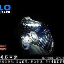台中潮野車業 SLO Q7 小魚眼大燈 H4規格 勁豪 JOG NEO GTR 後置風扇 漂亮光型 不散光