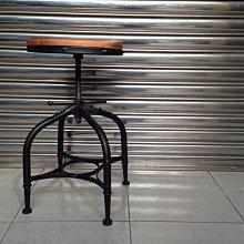 【 一張椅子 】LOFT工業風鐵椅 作舊處理 可升降吧椅 展示出清