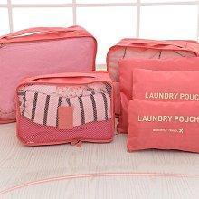 10色【甜美六件套大款】韓系透視旅行收納袋 6件組 整理包 手提袋 收納包 衣物行李袋 行李箱旅行袋☆意樂舖
