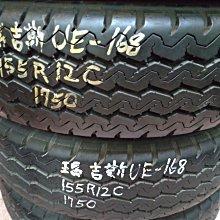 155R12C 落地胎17年&18年製造 瑪吉斯 輪胎含鐵圈 百利 發財車 箱型 小貨 車 二手 輪 胎一輪1200元