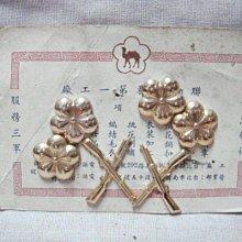 早期國軍步科校階佩章