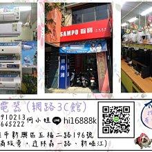 【網路3C館】【來電批發價22400】《SAMPO聲寶535公升二門冰箱SR-N53D(K2)》