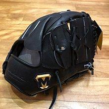 [黑瑞賣手套] 美津和 美芝虎 Pennant King HGM18P-090 硬式 投手 棒球手套 壘球手套