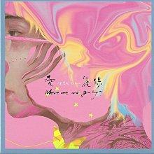 謝震廷 --  愛麗絲 + 查理 + 年  --  3 CD