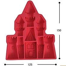 *^_^*~小蜜蜂精品~*^_^* 城堡 宮殿 造型 製冰模 冰格 製冰盒 果凍模 茶凍模 巧克力模 布丁模 動力沙模
