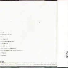 K - Mamoru Tanabe 田辺マモル - ハロー!フォークス Hello! Folks - 日版 - NEW