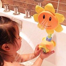 洗澡玩具 向日葵花灑 花灑玩具 兒童洗澡 嬰幼兒專屬 花朵 卡通水龍頭 噴水玩具 戲水用品【塔克】